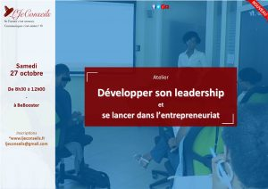 Atelier Leadership pro light